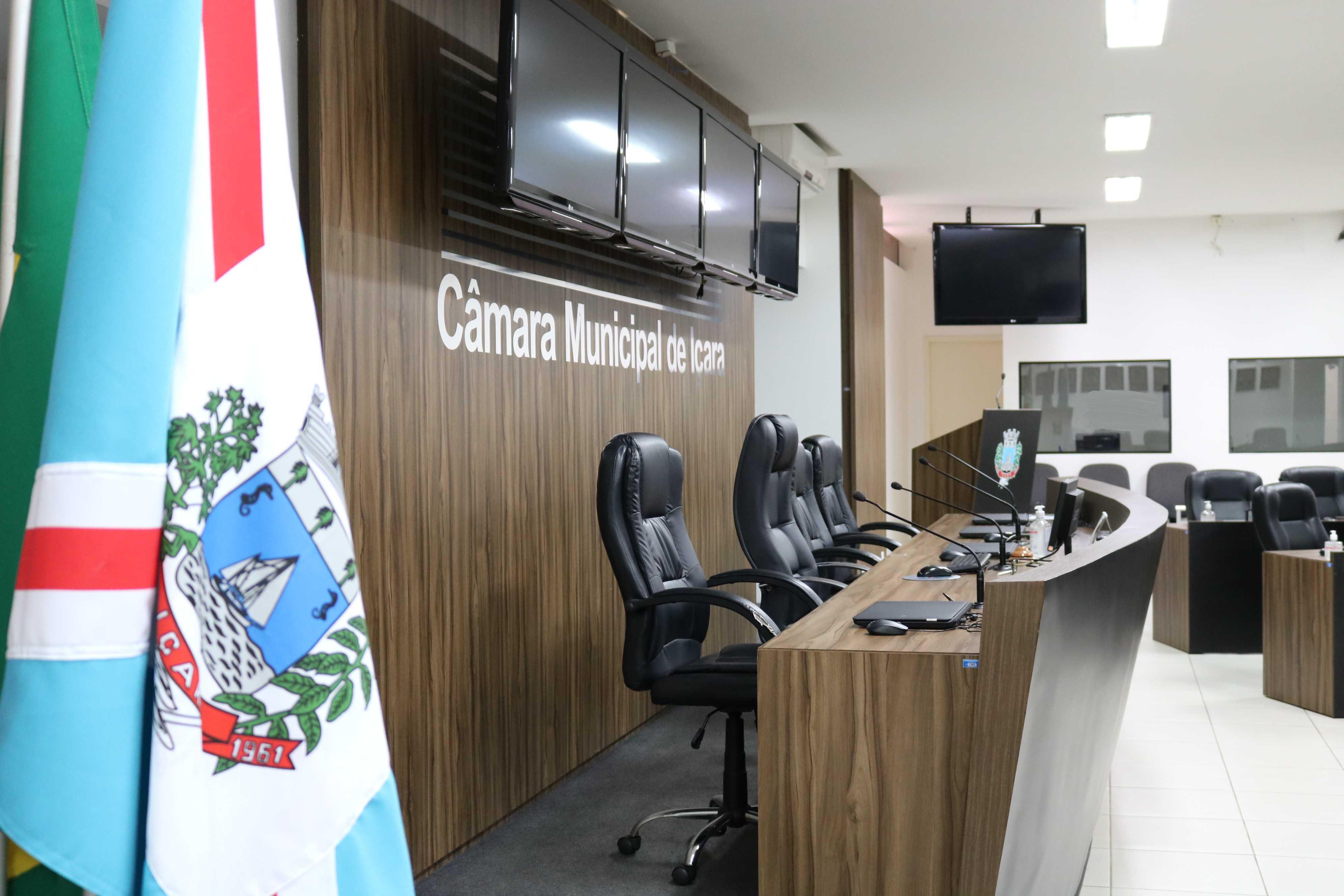 Câmara Municipal de Içara inicia as sessões ordinárias da 15ª legislatura dia 1°