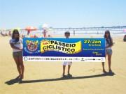 Rincão terá passeio ciclístico no próximo dia 27