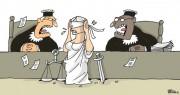 Ditadura através do judiciário