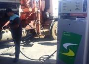 Registrado diferença de R$ 0,20 no preço da gasolina em Içara