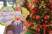 Magia do Natal já chegou ao Farol Shopping