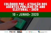PGE promove debate sobre a atuação dos agentes públicos no período eleitoral