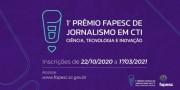Fapesc lança Prêmio de Jornalismo para coberturas de ciência e tecnologia