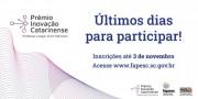 Inscrições para o Prêmio Inovação Catarinense terminam na próxima semana
