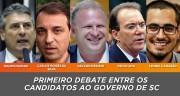 Primeiro debate entre candidatos a governador