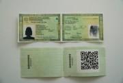 IGP busca facilitar comunicação com usuários para emissão da Carteira de Identidade