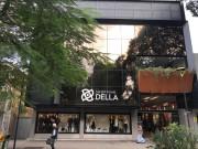 Shopping Della altera horário de verão até fevereiro na cidade de Criciúma