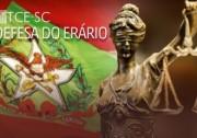 TCE/SC fará defesa do Estado em ação que trata da ação salarial entre procuradores