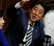 Abe é reeleito primeiro-ministro do Japão, após vitória do bloco governista