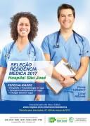 Hospital São José abre inscrições para Residência Médica