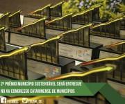 2º Prêmio Município Sustentável será entregue no dia 14