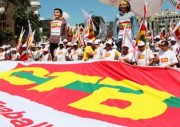 Sindicato dos Servidores Públicos Municipais filia-se à CTB
