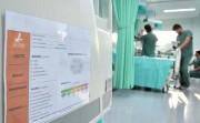 Com atendimento de paciente de Içara, UTI começa a funcionar