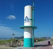 Capacidade do Emissário Submarino do Mar Grosso pode estar comprometida