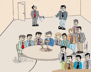Os vereadores retornam ao trabalho no dia 20