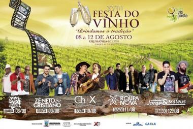 """""""Brindamos a tradição"""" é o tema da XVIII Festa do Vinho"""