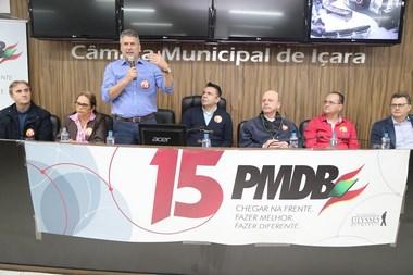 Mais de 300 pré-candidatos participam de workshops do PMDB na região sul