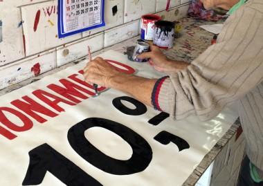 Projeto Pintores de Letras busca espaço para exposição fotográfica