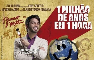 Bruno Motta se apresenta no Teatro Elias Angeloni